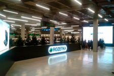 Rozetka открыла гипермаркет на Петровке
