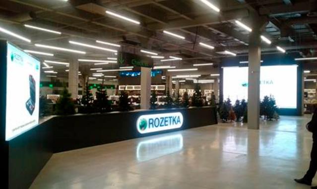 Rozetka открыла гипермаркет на Петровке 2eb38a87348d8