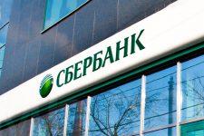 На украинскую «дочку» российского Сбербанка нашелся покупатель