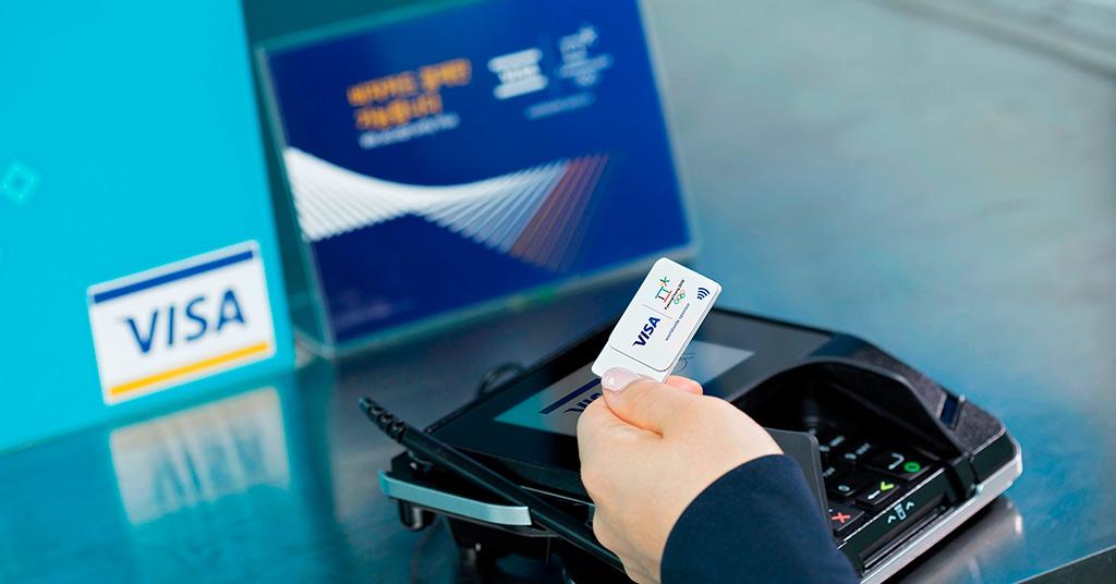 Visa представила новые платежные аксессуары для болельщиков наОлимпиаде