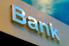 Беларусь хочет купить банк в Украине