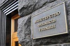 Минфин выступил против покупки банка «Укрпоштой»