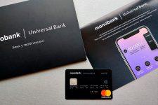 Пополнение из-за рубежа: monobank добавил новые функции