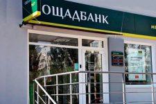 Украинский госбанк запустил банкоматы, в которые не надо вставлять карту