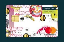 Ощадбанк представил бесконтактную платежную карту для детей
