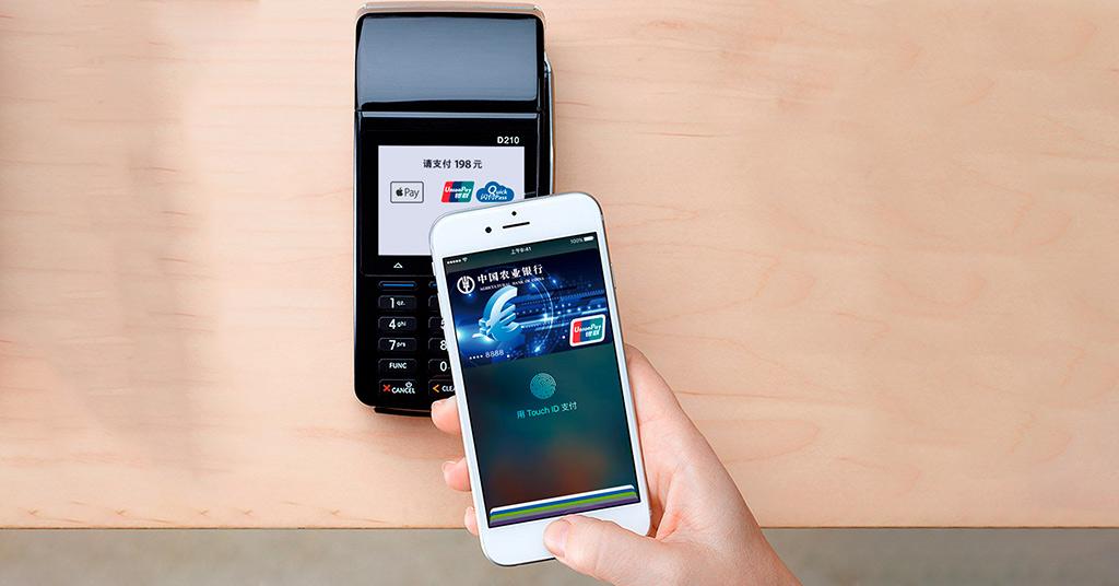 Китайский UnionPay запускает мобильный кошелек
