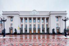 Прописка в смартфоне: украинцы смогут менять место жительства в мобильном