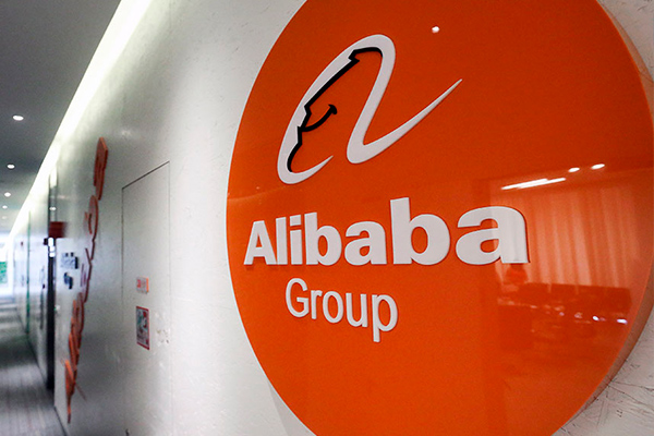курс акций алибаба