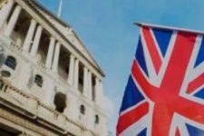 Центробанк Великобритании может запустить свою криптовалюту