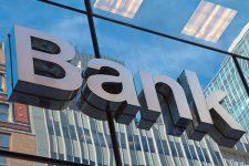 Назван лучший украинский банк на международном валютном рынке