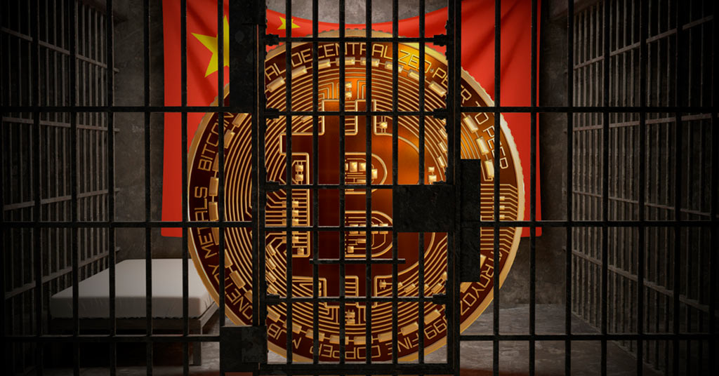 ВКитайской народной республике могут заблокировать доступ ккриптовалютным биржам