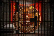 В Китае заблокируют доступ ко всем криптотрейдинговым платформам