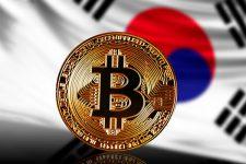 Регуляторы Южной Кореи разъяснили свою позицию по криптовалютам