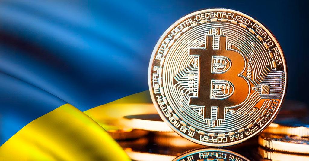 стоимость Bitcoin