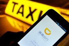 Крупный сервис такси запустит ряд финансовых услуг