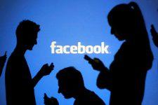 Курс на биометрию: зачем Facebook поглотил ID-стартап