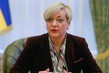 Депутаты зарегистрировали проект об увольнении Гонтаревой