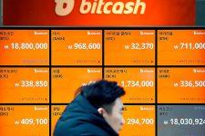 В Южной Корее борются с анонимным криптотрейдингом