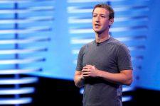Генеральный директор Facebook Марк Цукерберг — история успеха