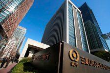Крупнейший банк Японии создаст криптовалюту, подкрепленную иеной