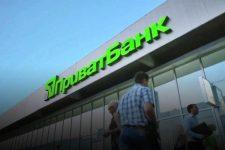 ПриватБанк пережил крупный отток депозитов в разных валютах