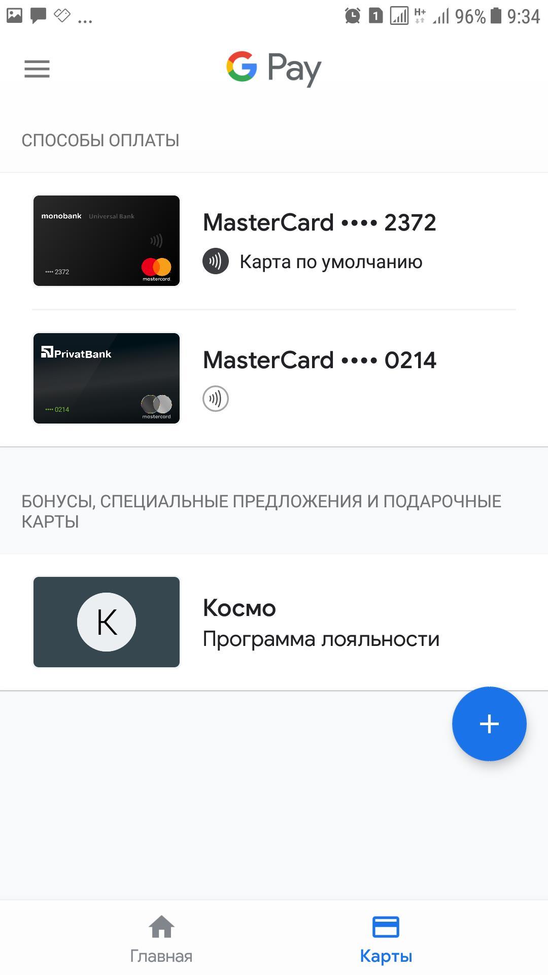 Kartu Monobank Mozhno Dobavit V Google Pay