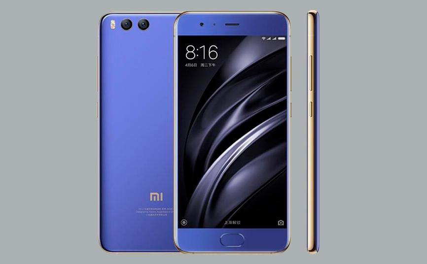 Xiaomi NFC