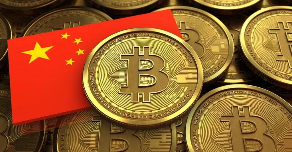 bitcoinchina2.jpg
