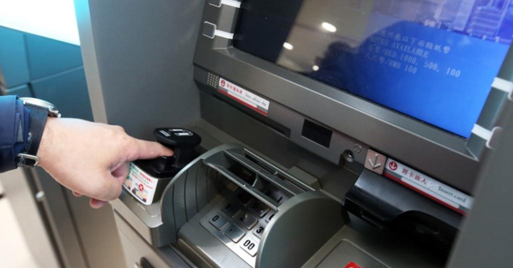 В банкоматах Китая внедрят новый метод биометрической аутентификации