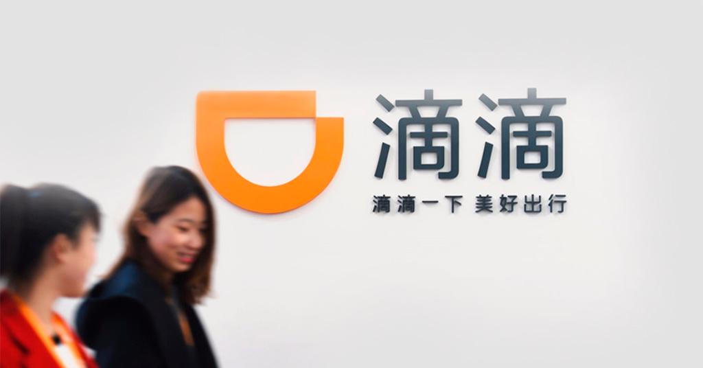 Финуслуги и электромобили: китайский конкурент Uber запускает новое приложение