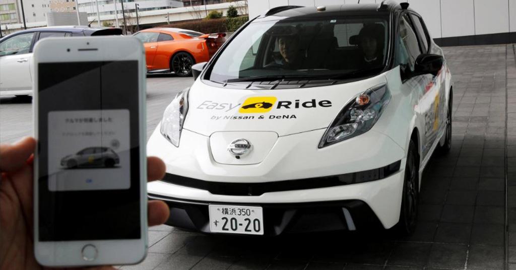 Nissan запустит инновационный аналог Uber с беспилотными электромобилями (видео)
