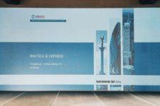 Представлена первая карта FinTech-рынка в Украине