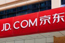Китайский онлайн-гигант создаст акселератор для блокчейн-стартапов