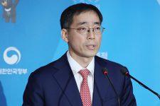 Скончался один из главных регуляторов криптовалют Южной Кореи