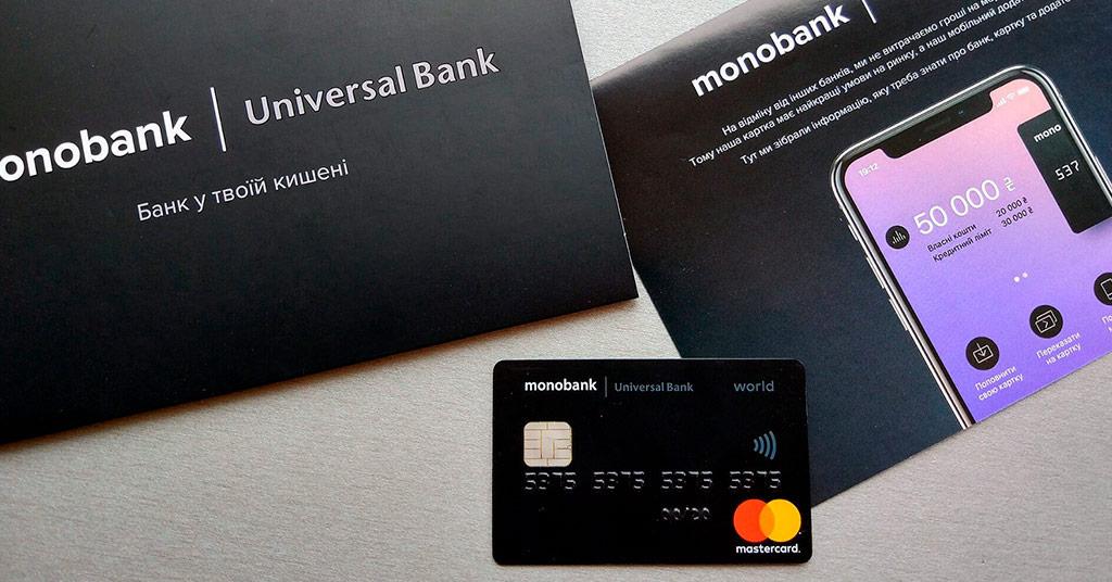 тарифы Monobank