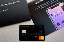 Карты monobank появятся в супермаркетах: названы точки продаж и стоимость