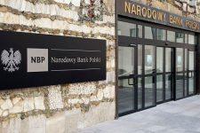 Польский центробанк профинансировал кампанию против криптовалют