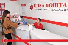 Нова Пошта прокомментировала информацию об утечке данных