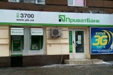 В Украине задержали похитителей банковских терминалов