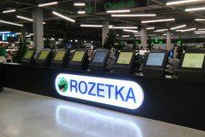 Десятая часть оборота Rozetka приходится на офлайн-магазины