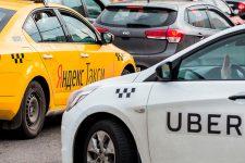 Uber и Яндекс.Такси объединили свои сервисы в нескольких странах