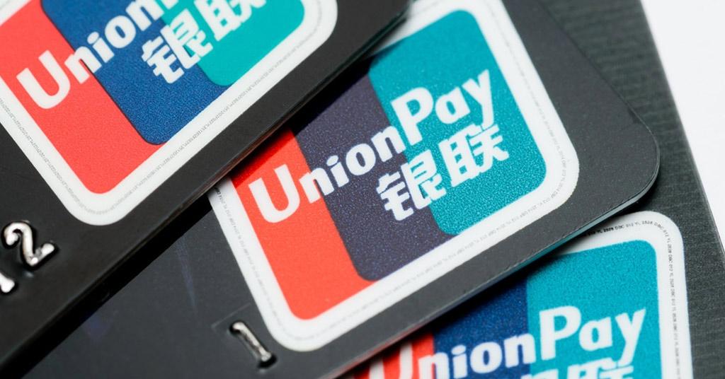 UnionPay в Украине