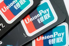 UnionPay начнет выпускать свои платежные карты на новых рынках