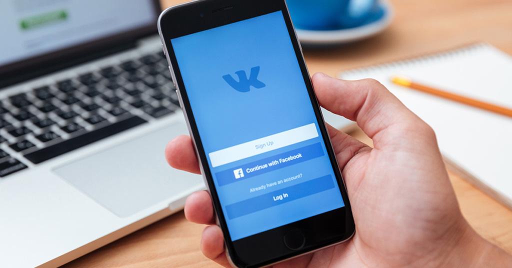 Популярная соцсеть запустила групповые денежные переводы