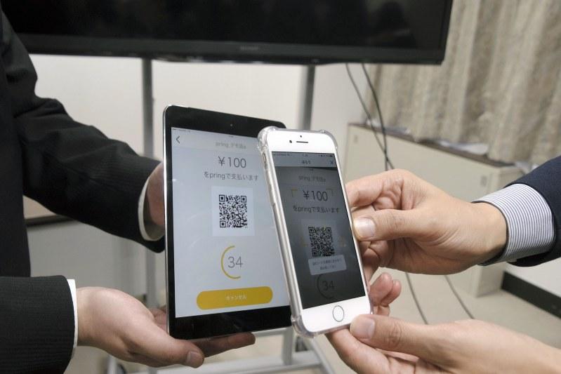 Японские банки создадут единый стандарт QR-платежей