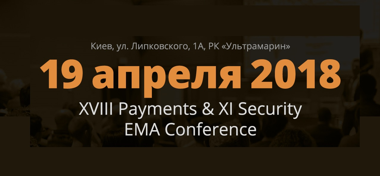 EMA Conference