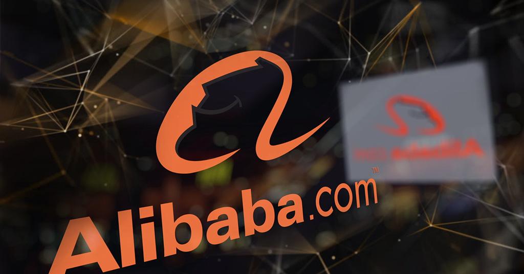Alibabа не будет принимать криптовалюты