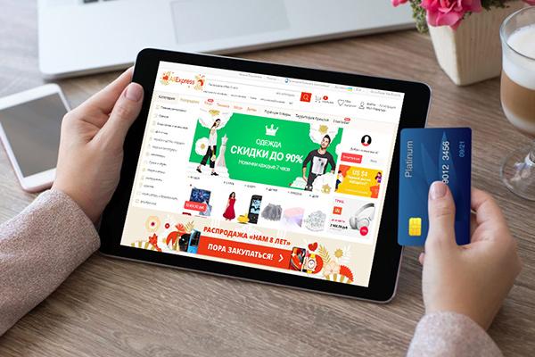 Як купувати на AliExpress в Україні: ТОП-7 порад