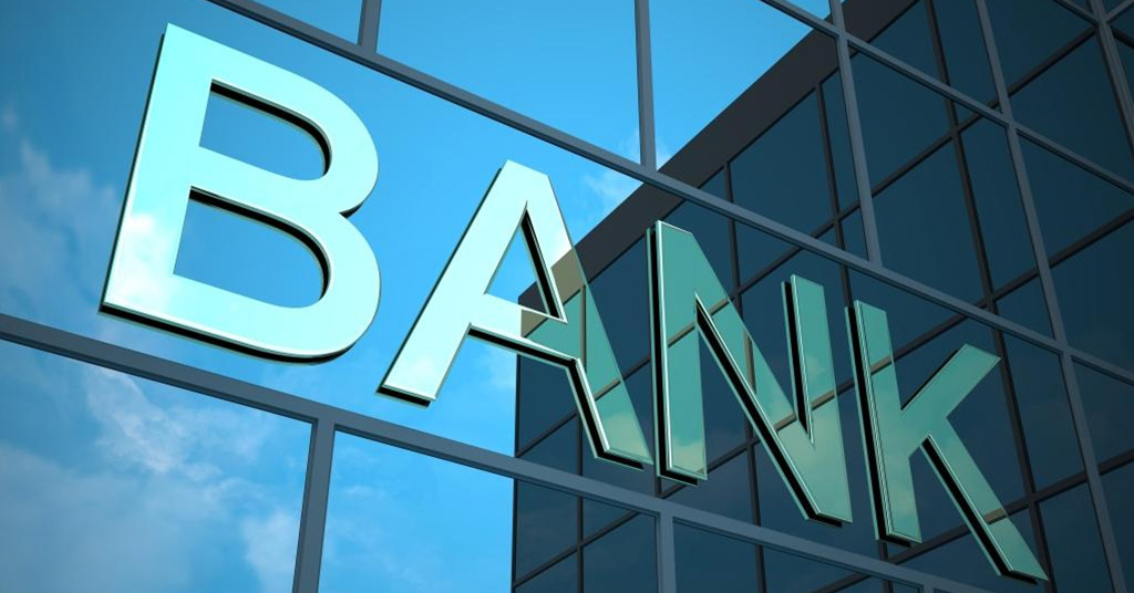 отделение банка в Украине