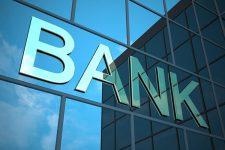 В Украине закрылись сотни банковских отделений